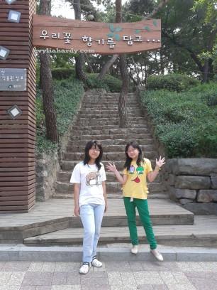 Achasan Mountain Ecological Park, South Korea