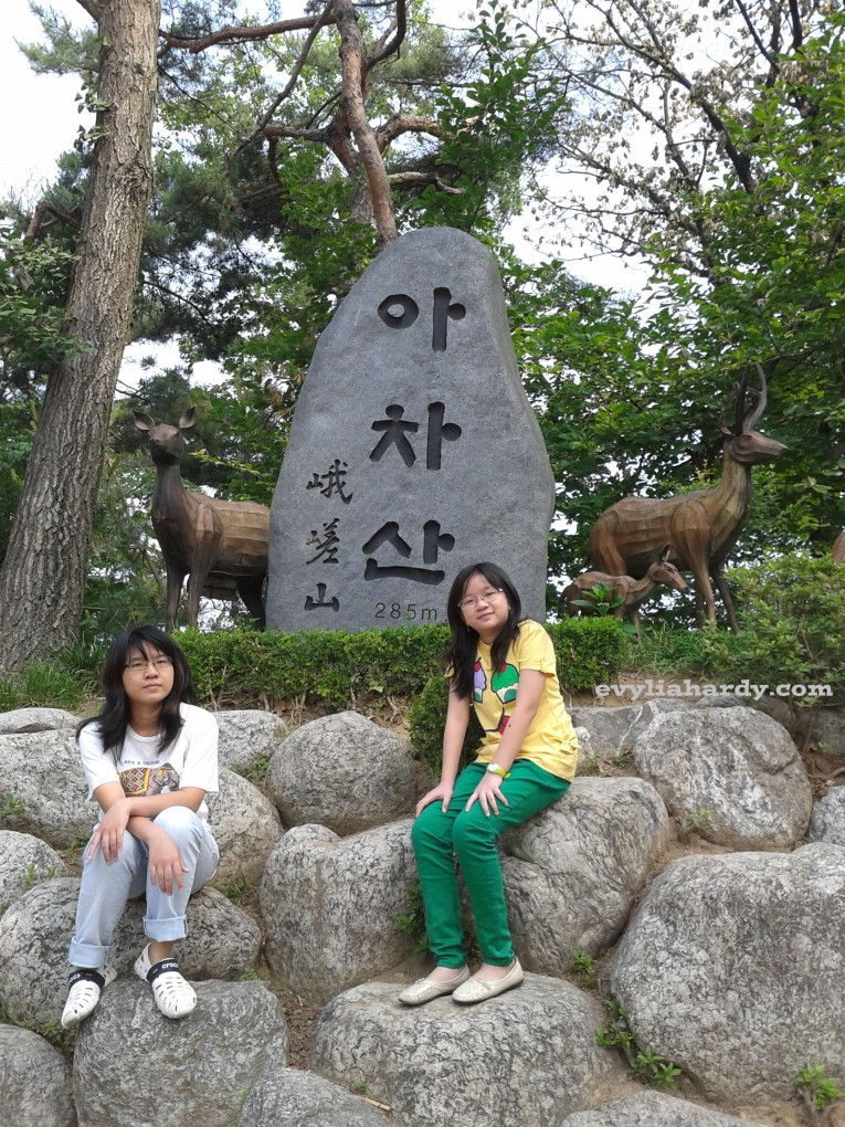 Achasan Mountain Ecological Park, South Korea