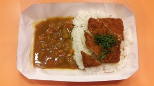 A&W Restoran Japanese Curry Fish Premium Mixbowl